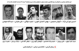 Appeals to Iran's Hunger Strikers
