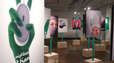 Exhibit: Artists Unite for Iranian Democracy