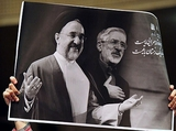 Iran Primer: Iran and Democracy
