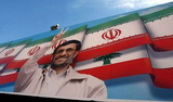 Iran and Hezbollah: The Balance of Power Shifts in Lebanon