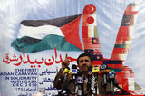 Iran's Approach to the Arab Uprisings