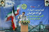 A Letter to Ahmadinejad from a Housewife in Khorasan