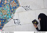 Iran's Education Overhaul | Part I