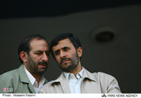 Ahmadinejad 'Illegally' Names New VP in Foreign Affairs Power Play