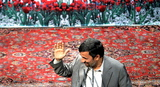 Is the Arrest of Ahmadinejad Imminent?
