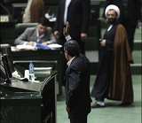 Opinion | Iran's Parliamentary Elections, Part I: The Political Landscape