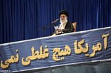 Comment | Khamenei Consolidates Control amid Other Power Shifts