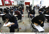 Interview | Esfandiari on Iran's Decision to Curtail Female Education