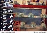 Media Watch | Tehran Bazaar Reopens; Currency Trading Remains 'Paralyzed'
