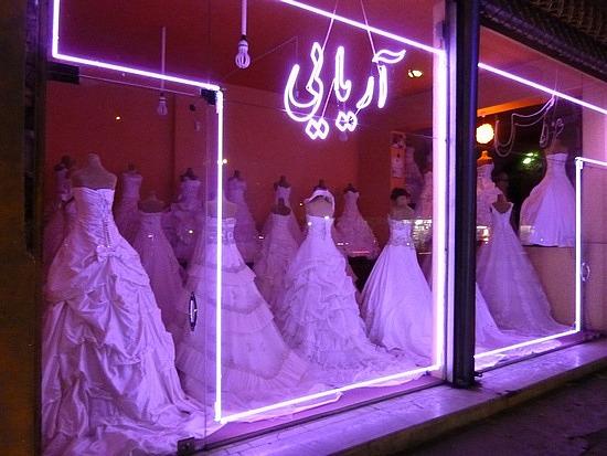 iranian wedding dresses