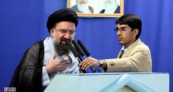 Akhbar E Tehran http://todocad.com/email/jahan-news