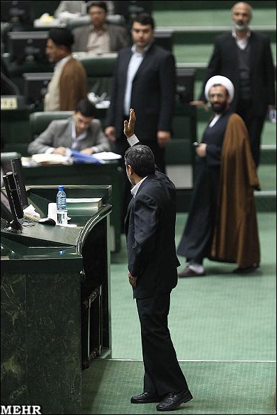 FRONTLINE: Tehran Bureau   PBS