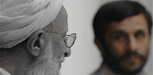 Mesbah-Yazdi-and-Mahmoud-Ahmadinejad.jpg