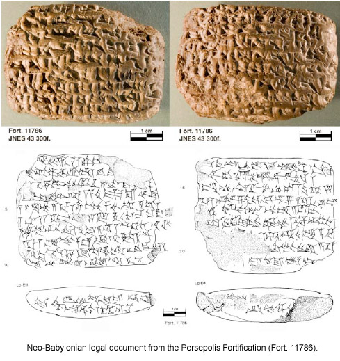 Persepolis-Fortification-tablets1.jpg
