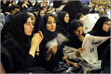 Hidden iran women sex — 1