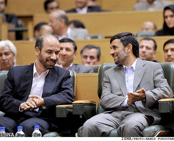 ahmadinejad phd thesis Custom admissions essay org ahmadinejad phd thesis order to write an essay buy art essays.
