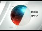 bbcpersian.jpg
