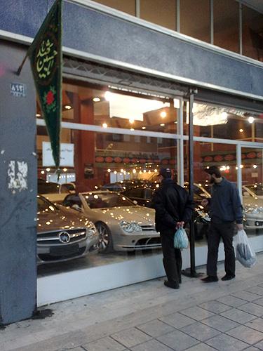 Land Rover Dealership >> Iran's Fast, Furious, and Filthy Rich - Tehran Bureau | FRONTLINE | PBS