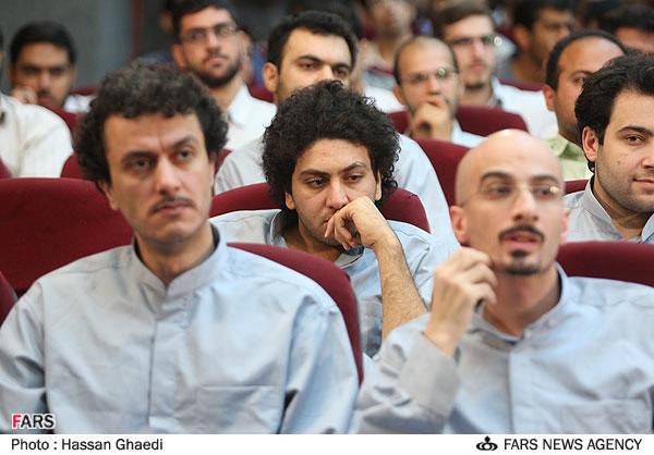 Free majid zamani tehran bureau frontline pbs