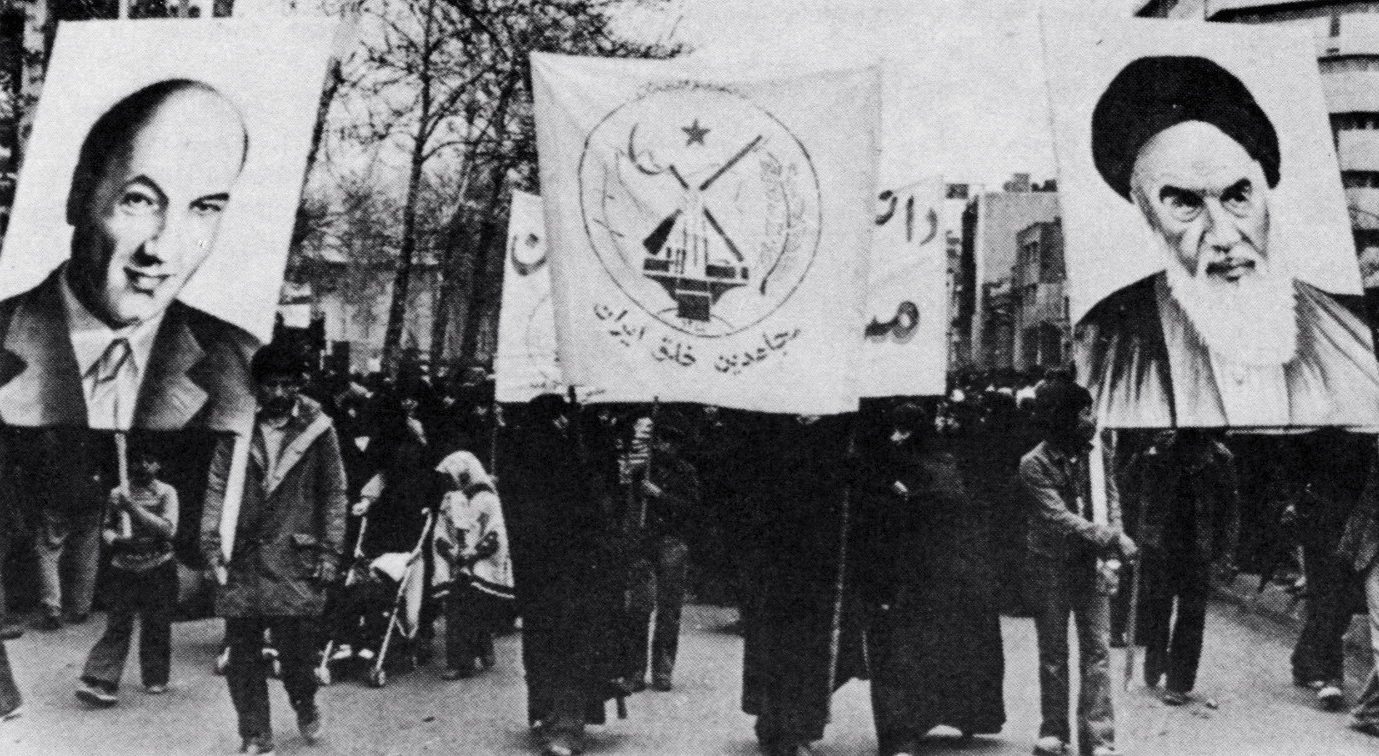 IDÉ | Ali Shariati and the Ideologization of Religion - Tehran Bureau | FRONTLINE | PBS