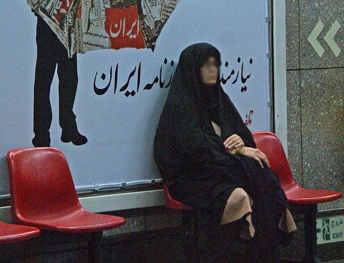 mutah marriage in quran