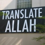 translate allah