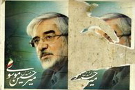 iranian-election-posters