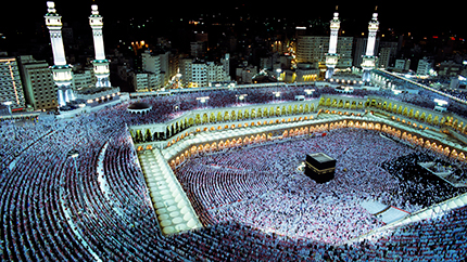 images/about_hajj.jpg