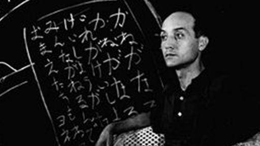 Isamu Noguchi: Stones and Paper