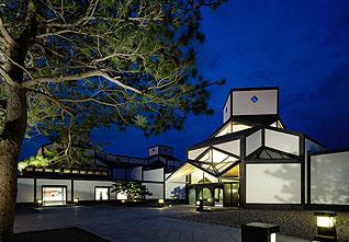 Suzhou Museum, Night View, I.M. Pei Architect with Pei Partnership Architects. Photo by: Kerun Ip