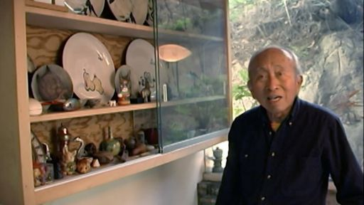 Tyrus -- Tyrus Wong at the advent of Chinese Modern home decor