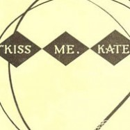 shows-kissmekate