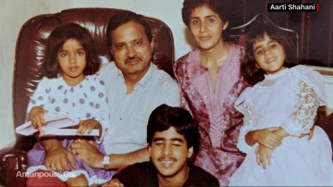 "In her memoir, NPR's Aarti Shahani shares her father's ""American Nightmare"" in Rikers Island"