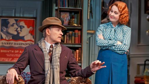 Behind the Curtain of Noël Coward's Present Laughter