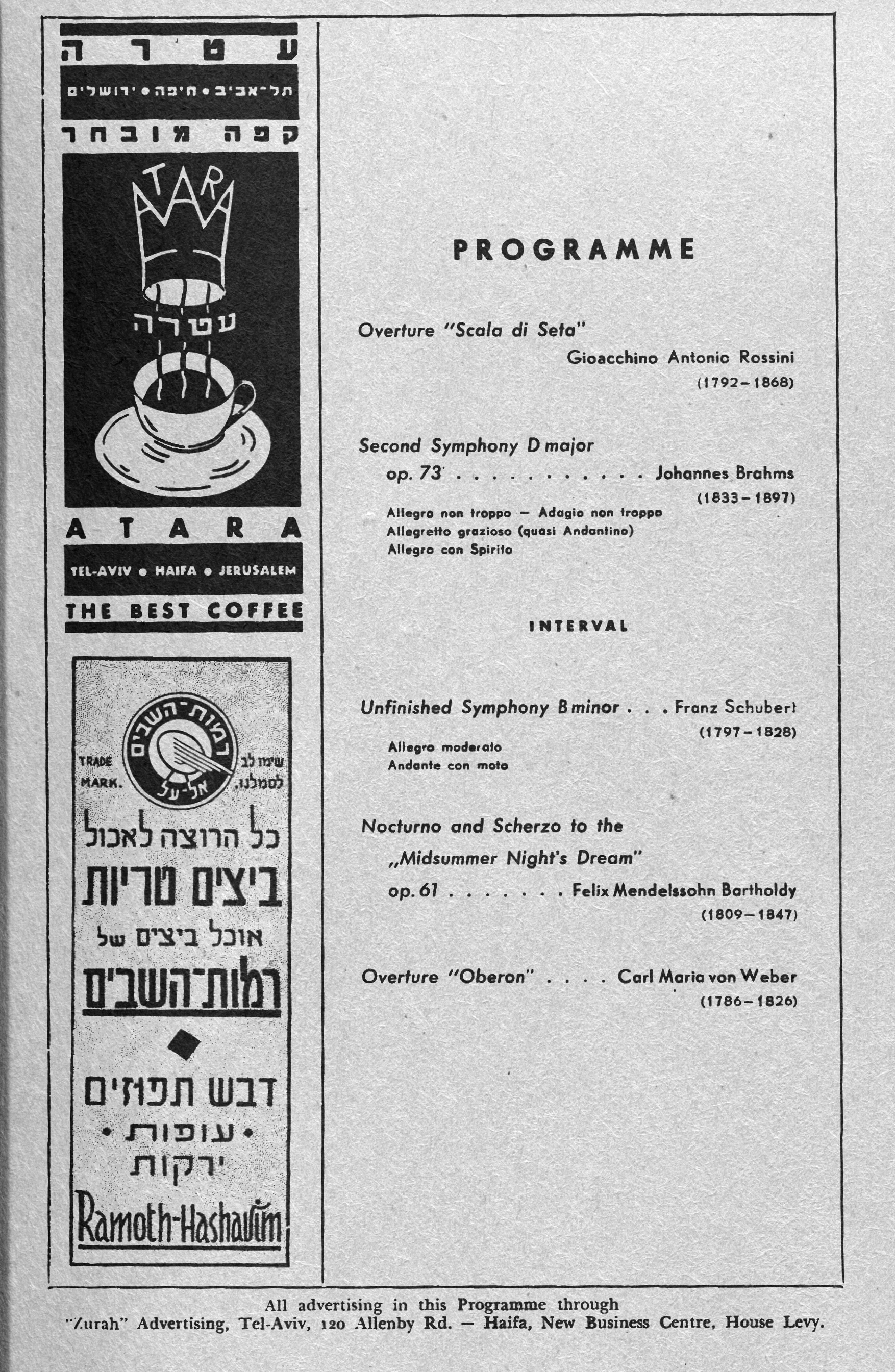 Program, with ads, of the Palestine Symphony Orchestra's first concert.