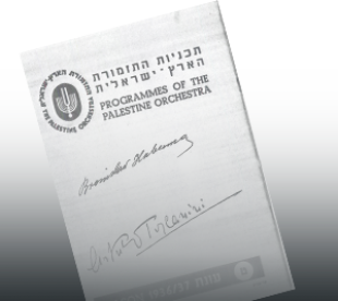 Signed Program from First Palestine Symphony Orchestra Concert