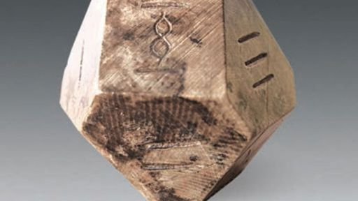 Lost Board Game Found in Ancient Chinese Tomb – Secrets in the News: November 14 – 20, 2015