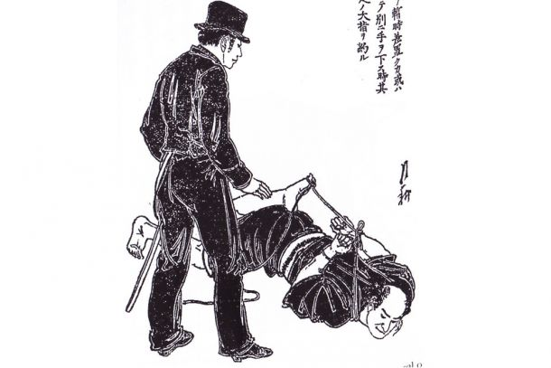 19th-Century Martial Arts for Cops (Image from book, in public domain)