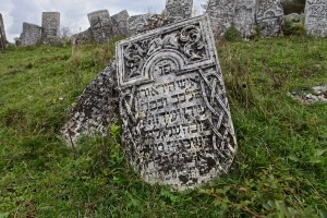 Tombstones in the cemetery, Satanov, Ukraine