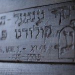 Grafitti at Atlit detention camp, Israel