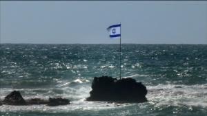 A Jewish State_Output