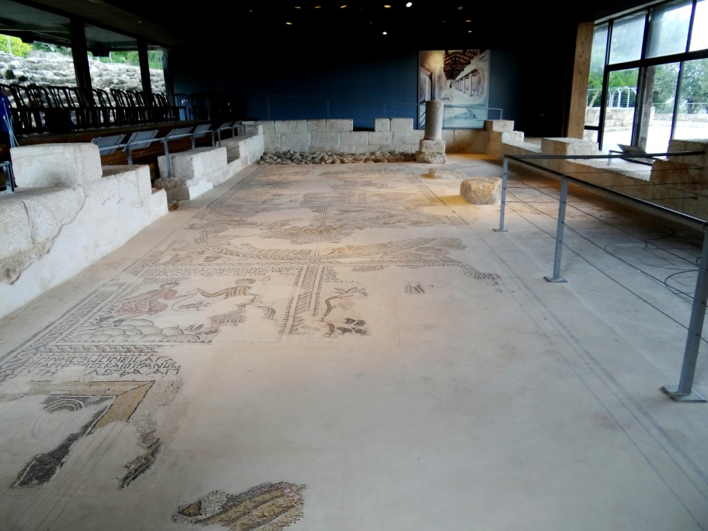 Sepphoris Temple Mosaic