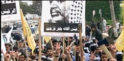Fatah - Brief History