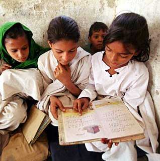 Essays on illiteracy in pakistan