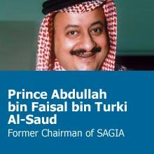 Who's Who: The House of Saud ~ Prince Abdullah bin Faisal
