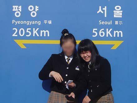 wa_lgkorea