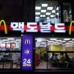 Residents of Seoul can enjoy a Big Mac at McDonalds 24 hours a day.
