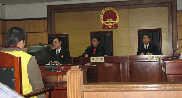Cao Xianjin awaiting the verdict